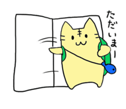 Close dog and cat sticker #4793860