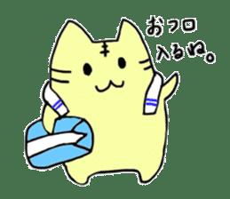 Close dog and cat sticker #4793881