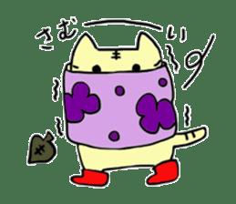 Close dog and cat sticker #4793885
