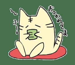 Close dog and cat sticker #4793891