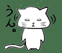 Nyanpei2 sticker #4795256