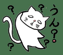 Nyanpei2 sticker #4795257
