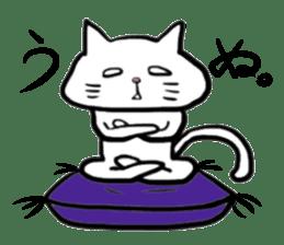 Nyanpei2 sticker #4795258
