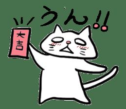 Nyanpei2 sticker #4795259