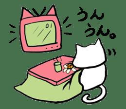 Nyanpei2 sticker #4795260