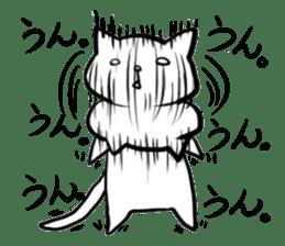 Nyanpei2 sticker #4795261