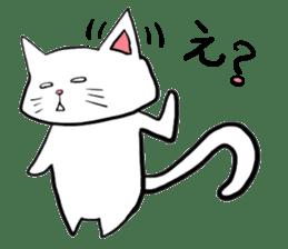 Nyanpei2 sticker #4795262