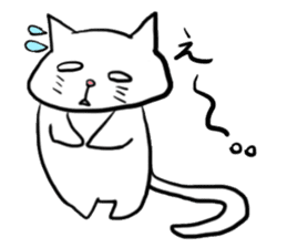 Nyanpei2 sticker #4795263