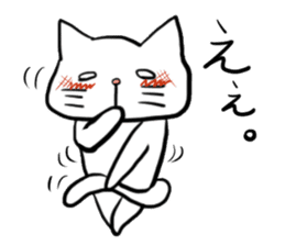 Nyanpei2 sticker #4795265