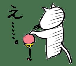 Nyanpei2 sticker #4795266