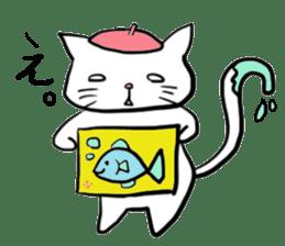 Nyanpei2 sticker #4795267