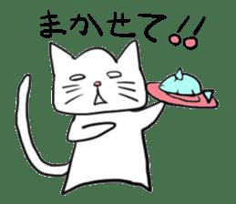 Nyanpei2 sticker #4795274