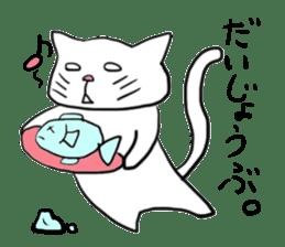 Nyanpei2 sticker #4795275