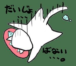 Nyanpei2 sticker #4795276