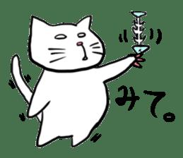Nyanpei2 sticker #4795277