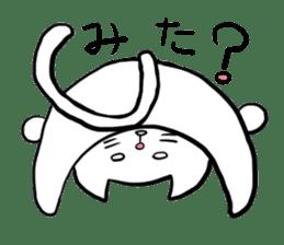 Nyanpei2 sticker #4795278