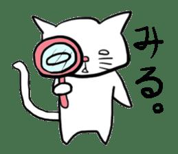 Nyanpei2 sticker #4795279