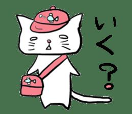Nyanpei2 sticker #4795280