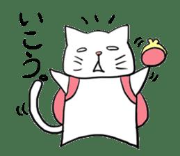 Nyanpei2 sticker #4795282