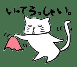 Nyanpei2 sticker #4795283