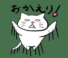 Nyanpei2 sticker #4795284