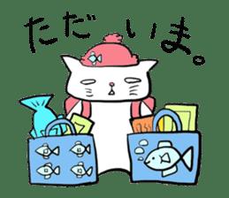 Nyanpei2 sticker #4795285