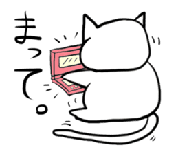 Nyanpei2 sticker #4795286