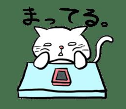 Nyanpei2 sticker #4795287