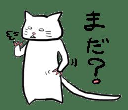 Nyanpei2 sticker #4795288