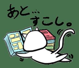 Nyanpei2 sticker #4795289
