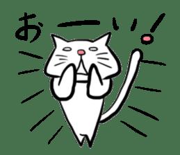Nyanpei2 sticker #4795290