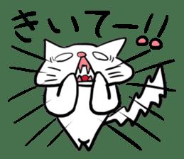 Nyanpei2 sticker #4795291