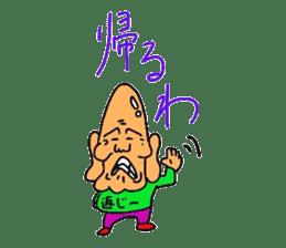 Henji sticker #4795542
