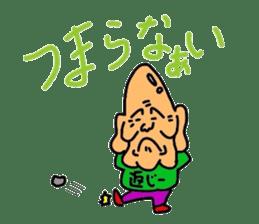 Henji sticker #4795548