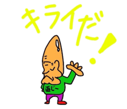 Henji sticker #4795565