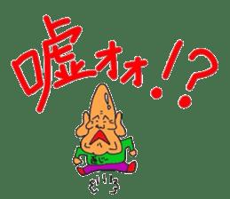 Henji sticker #4795566