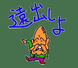 Henji sticker #4795569