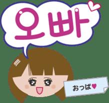 Korean conversation sticker #4796680