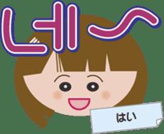 Korean conversation sticker #4796682