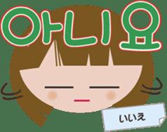 Korean conversation sticker #4796683