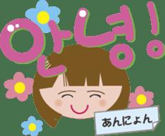 Korean conversation sticker #4796684