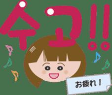 Korean conversation sticker #4796686