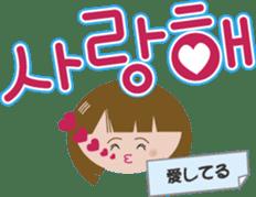 Korean conversation sticker #4796687