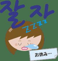 Korean conversation sticker #4796688