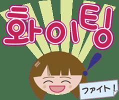 Korean conversation sticker #4796690