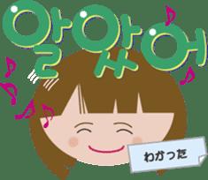 Korean conversation sticker #4796691