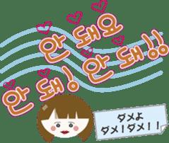 Korean conversation sticker #4796692