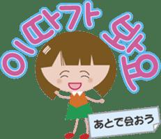 Korean conversation sticker #4796693