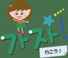 Korean conversation sticker #4796694
