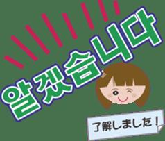 Korean conversation sticker #4796695